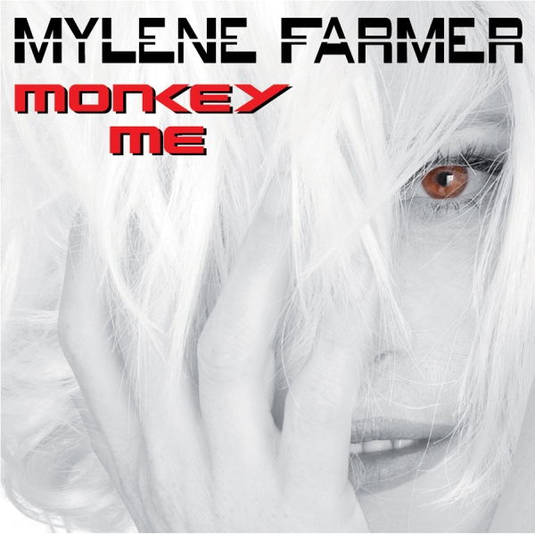 Monkey Me